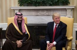 السعودية ترحب باستراتيجية أمريكا الجديدة تجاه إيران