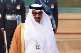 """ولي عهد أبوظبي يلغي زيارته لفرنسا لـ""""سبب غير متوقع"""""""