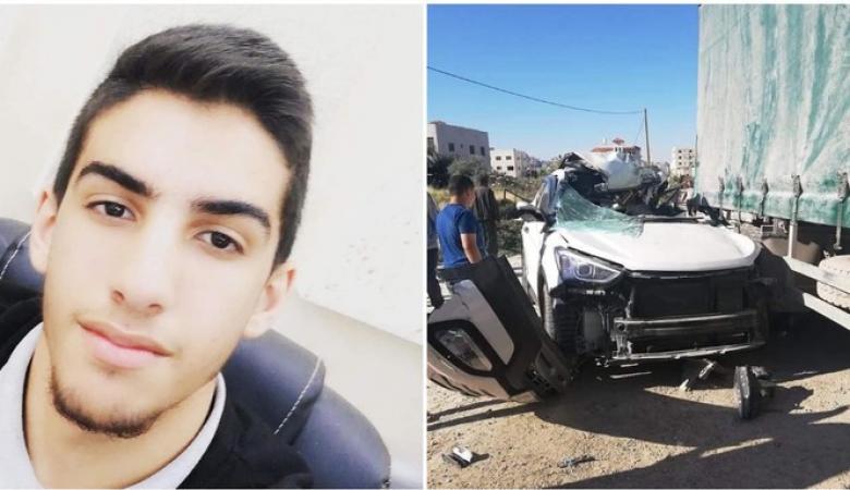 وفاة فتى واصابة آخر في حادث سير مروع شمال طولكرم