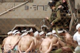 """قانون اسرائيلي جديد يسمح بتفتيش الأسرى وهم """"عراة """""""