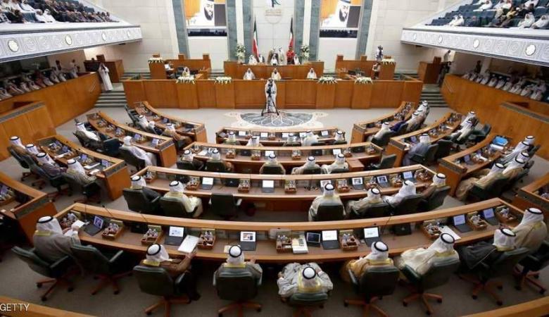 """البرلمان الكويتي يرد على تصريحات ترامب بشأن التطبيع مع """"إسرائيل"""""""