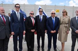 خطة إسرائيلية لتشجيع الدول على نقل سفاراتها للقدس