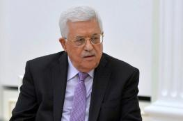 """الرئيس يهاتف رئيس وزراء لبنان المستقيل """"الحريري """""""