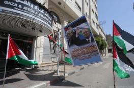 العالول : نراقب بشكل حثيث تمكين حكومة الوفاق في غزة