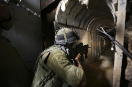 اسرائيل تبدأ بحرب غير مسبوقة على انفاق حماس