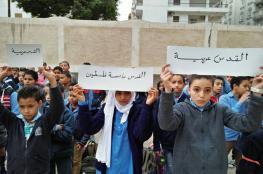 مدارس الاسكندرية تتضامن مع القدس