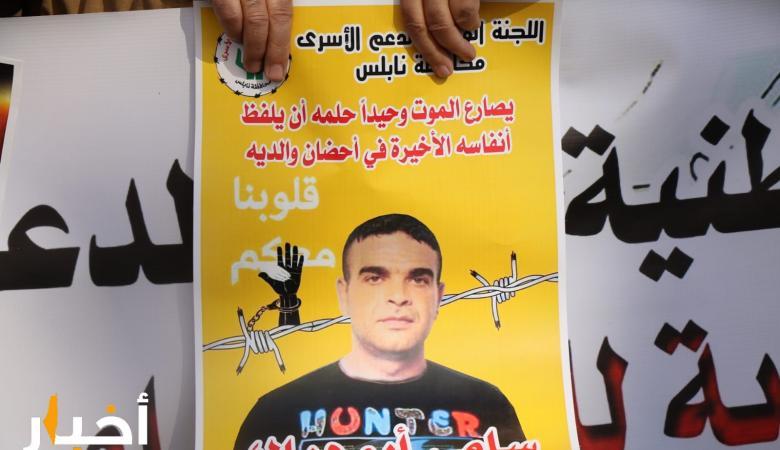 """الاحتلال يحدد موعدا للنظر في قضية الافراج عن الأسير """"سامي ابو دياك """""""