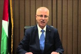 الحمد الله: إذا رفضت حماس إجراء الانتخابات ستؤجل في غزة وتجرى بالضفة