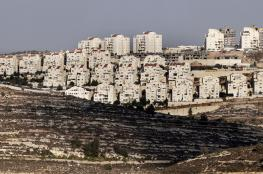 الخارجية تطالب بعقوبات على البنوك الاسرائيلية الداعمة للاستيطان