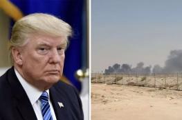 ترامب بعد ازمة السعودية : لا نحتاج غاز او نفط الشرق الاوسط