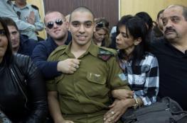ليبرمان يرجح تقصير عقوبة السجن للجندي القاتل