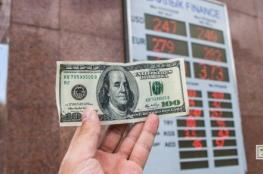 ارتفاع طفيف على سعر الدولار مقابل الشيقل