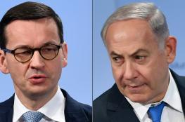 بولندا تحذر اسرائيل : ان لم تعتذروا سيكون ردنا التصعيد