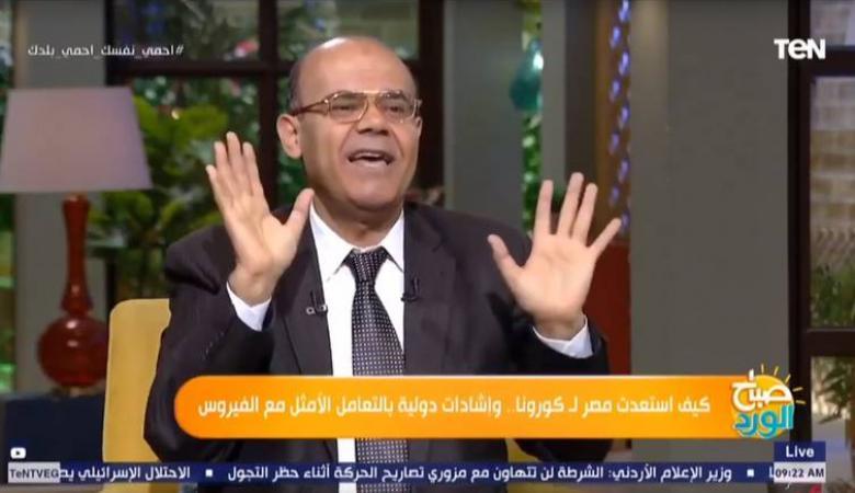 """طبيب مصري : """"الفول المصري يقتل فيروس كورونا """""""