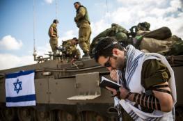 ارتفاع نسبة المتسربين من الخدمة العسكرية في جيش الاحتلال