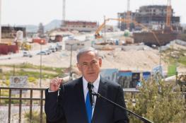 """الخارجية : زيارة نتنياهو لمستوطنة  """"أريئيل"""" تقويض لعملية السلام"""