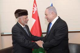 سلطنة عمان تعلن دعما لاتفاقية التطبيع بين ابو ظبي وتل ابيب