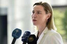 موغريني تعبر عن قلقها من الهجمات الاسرائيلية على قطاع غزة