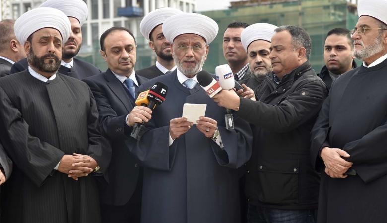مفتي لبنان: نقل السفارة الاميركية للقدس والاعتراف بها عاصمة لإسرائيل سيحول المنطقة لكرة لهب!
