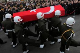 مقتل 7 جنود أتراك في عفرين السورية