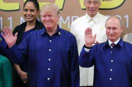 مصافحة قصيرة بين بوتين وترامب في فيتنام