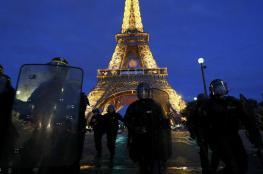 بعد اعمال شغب ...فرنسا تغلق برج أيفل امام  الجمهور