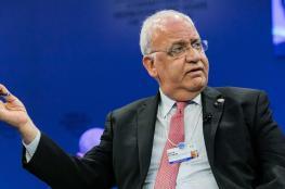 عريقات : حل الدولتين كان تنازلا فلسطينياً مؤلما من اجل السلام