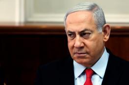 نتنياهو يعلن عن عقد اجتماع طارئ في وزارة الحرب