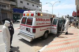 اغلاق قسم في مستشفى الخليل والعيادات في مستشفى الهلال بالبيرة