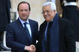 الرئيس يجري مباحثات مع الرئيس الفرنسي في باريس