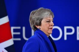 رئيسة وزراء بريطانيا تقول إن بلادها لن تترك الاتحاد الأوروبي في 29 مارس