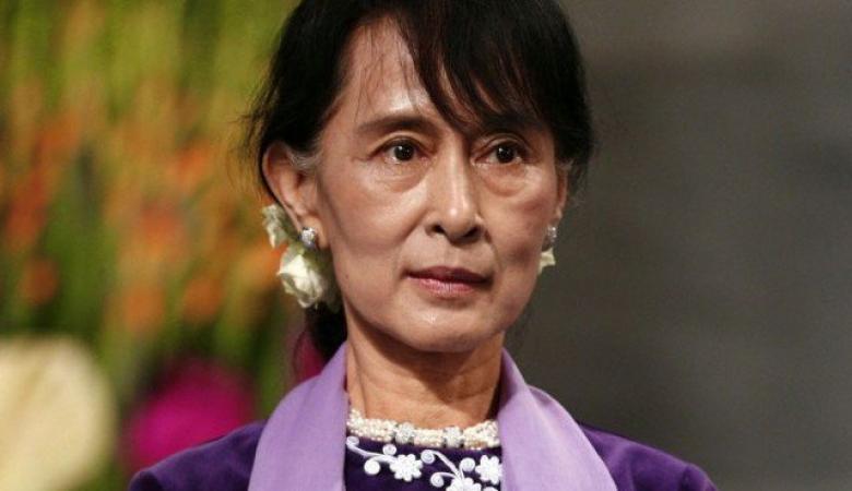 زعيمة ميانمار  تلغي زيارة إلى الأمم المتحدة