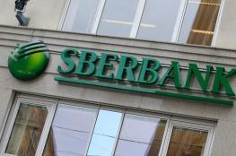 لصوص يسرقون 17 مليون دولار من بنوك روسية
