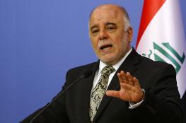 رئيس الوزراء العراقي: فلسطين والقدس في قلب كل عراقي