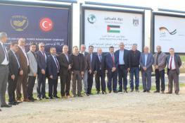 اتحاد رجال الأعمال الفلسطيني التركي ينتخب مجلس إدارة جديد برئاسة الحساسنة