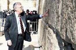 حكومة فلسطين : اقتحام بولتون للقدس اعتداء صارخ