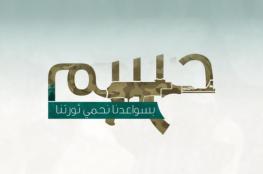 """""""حسم"""" تعلن مسؤوليتها عن تفجير بالقاهرة"""