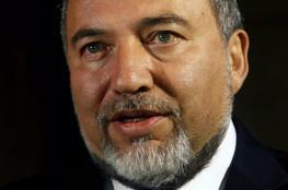 ليبرمان : الزواري التونسي لم يكن داعية سلام