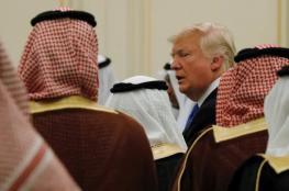 الدول العربية ترد على نشر تفاصيل صفقة القرن