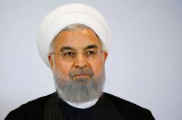البرلمان الايراني يبدأ جلسة لمساءلة روحاني