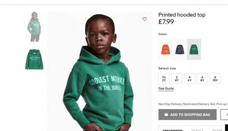 """شركة ملابس عالمية تعتذر عن إعلان يظهر طفل أسود يرتدي شعار """"ألطف قرد في العالم"""""""
