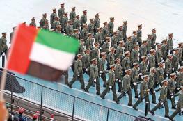 تدريبات اماراتية بريطانية مشتركة