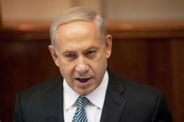 نتنياهو  : اسرائيل هي البيت القومي للشعب اليهودي فقط