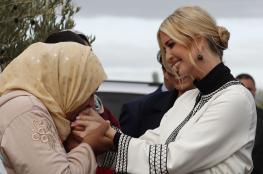 """مزارعة مغربية تقبل يد ايفانكا ترامب : """"أنقذتنا من الضياع وجلبت لنا الخير """""""