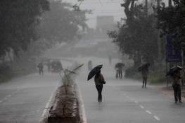 حالة الطقس : منخفض جوي محمل بالأمطار اليوم وغدا
