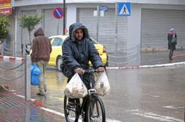 حالة الطقس : اجواء باردة  وفرصة مهيئة لسقوط الأمطار
