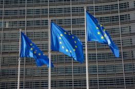 الاتحاد الاوروبي يقدم 10.5 مليون يورو لدفع رواتب موظفي السلطة