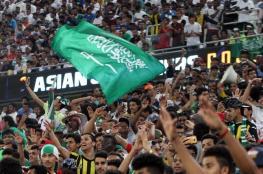"""""""اسرائيل """"تدعو السعودية لمباراة كرة قدم"""