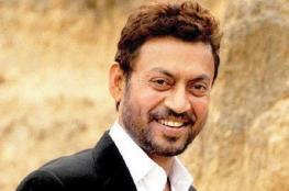 بعد اصابته بمرض نادر.. وفاة النجم الهندي عرفان خان