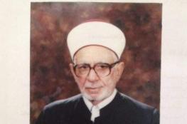 وفاة قاضي قضاة فلسطين السابق